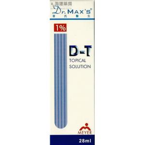 特麗斯 D-T TOPICAL SOLUTION