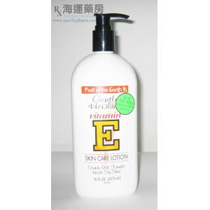 美国美肤护肤露 Fruit Of The Earth Vitamine E Skin Care Lotion