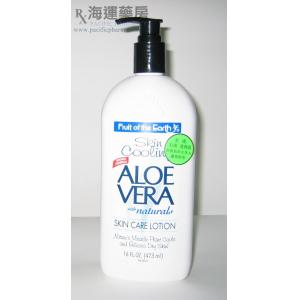 美国美肤护肤露 Fruit Of The Earth Aloe Vera Skin Care Lotion