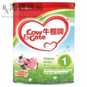 牛欄牌 Cow & Gate