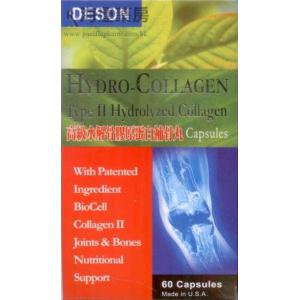 迪信高級水解骨膠原蛋白補骨丸 DESON Hydro-collagen Type II Hydrolyzed Collagen