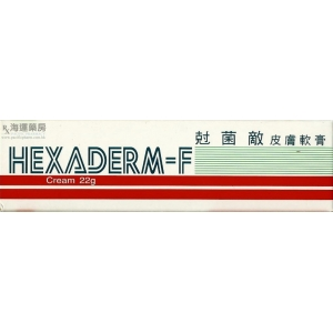 尅菌敵 HEXADERM-F CREAM