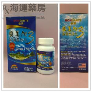 倍康奥米加3深海鱼油丸 Bonsante Omega 3 Fish Oil