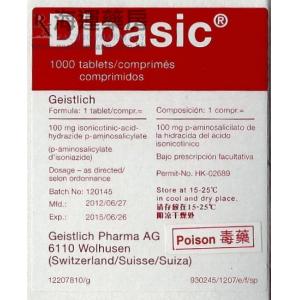 力排肺疾 DIPASIC TAB 100MG