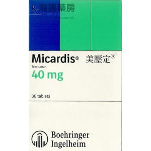 美压定 MICARDIS TAB 40MG