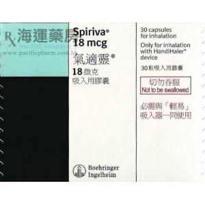 氣適靈 SPIRIVA CAP FOR INHALATION 18MCG