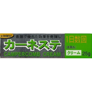 CAMPERCOMB CREAM