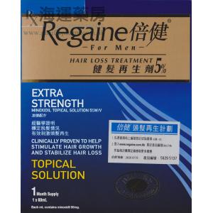 倍健 REGAINE EXTRA STRENGTH FOR MEN TOPICAL SOLUTION