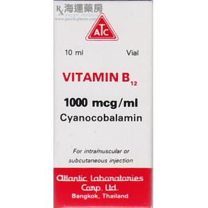 VITAMIN B12 INJ 1000MCG/ML (ATLANTIC)