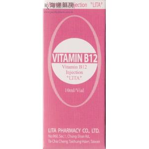 VITAMIN B12 INJ (LITA)