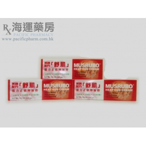 舒肌止痛摩擦膏 MUSRUBO HEAT RUB CREAM