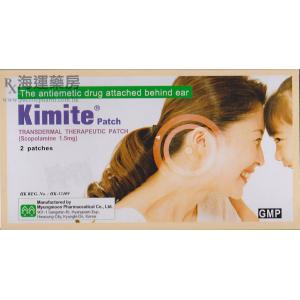 金玛特止晕贴剂 KIMITE PATCH
