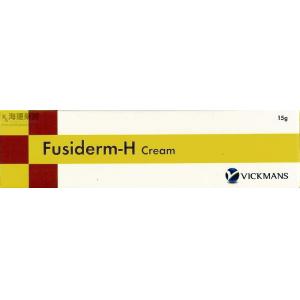 FUSIDERM-H CREAM