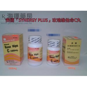 美國玫瑰維他命C丸 SYNERGY PLUS NATURAL ROSE HIPS C TAB 500MG