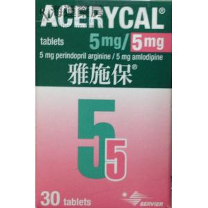 雅施保 ACERYCAL TAB 5MG/5MG