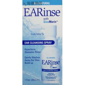 希諾寧高滲海水潔耳噴霧 EARINSE EAR CLEANSING SPRAY
