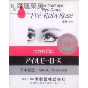 紅玫瑰眼水 EYE-RUBY ROSE EYE DROPS