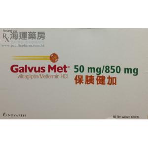 保胰健加 GALVUSMET TAB 50/850MG
