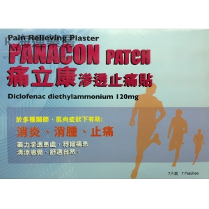 痛立康 PANACON PATCH