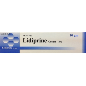 利遞皮 LIDIPRINE CREAM