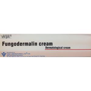 FUNGODERMALIN CREAM