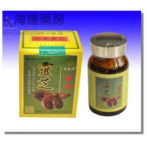 日皇牌®純良靈芝膠囊 REISHI capsule