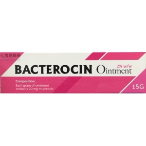 BACTEROCIN OINTMENT