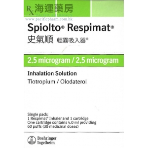 史氣順 SPIOLTO RESPIMAT INHALATION SOLUTION 2·5MCG/2·5MCG
