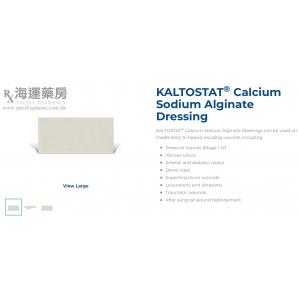 KALTOSTAT® Calcium Sodium Alginate Dressing 鈣海藻酸鈉敷料