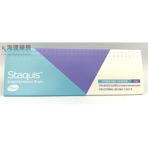 STAQUIS OINTMENT