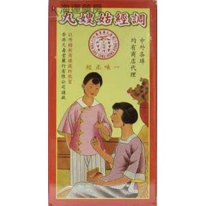 天寿堂姑嫂牌调经姑嫂丸