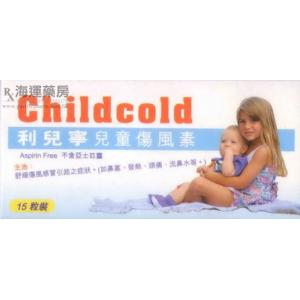利兒寧兒童傷風素 CHILDCOLD TAB