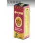 保心安油 / 保心安膏 Po Sum On Medicated Oil / Po Sum On Healing Balm