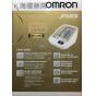 歐姆龍 Omron Automatic Blood Pressure Monitor Deluxe