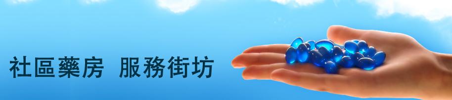 banner3_big5