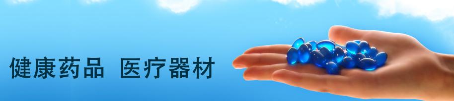 banner4_gb